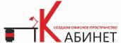 Кабинет — Офисная мебель в Калининграде и области