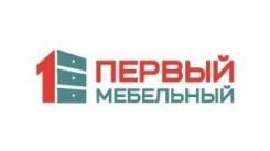 Первый Мебельный в Калининграде