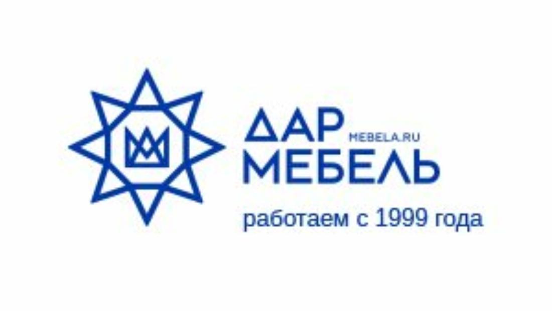 Дар Мебель в Калининграде
