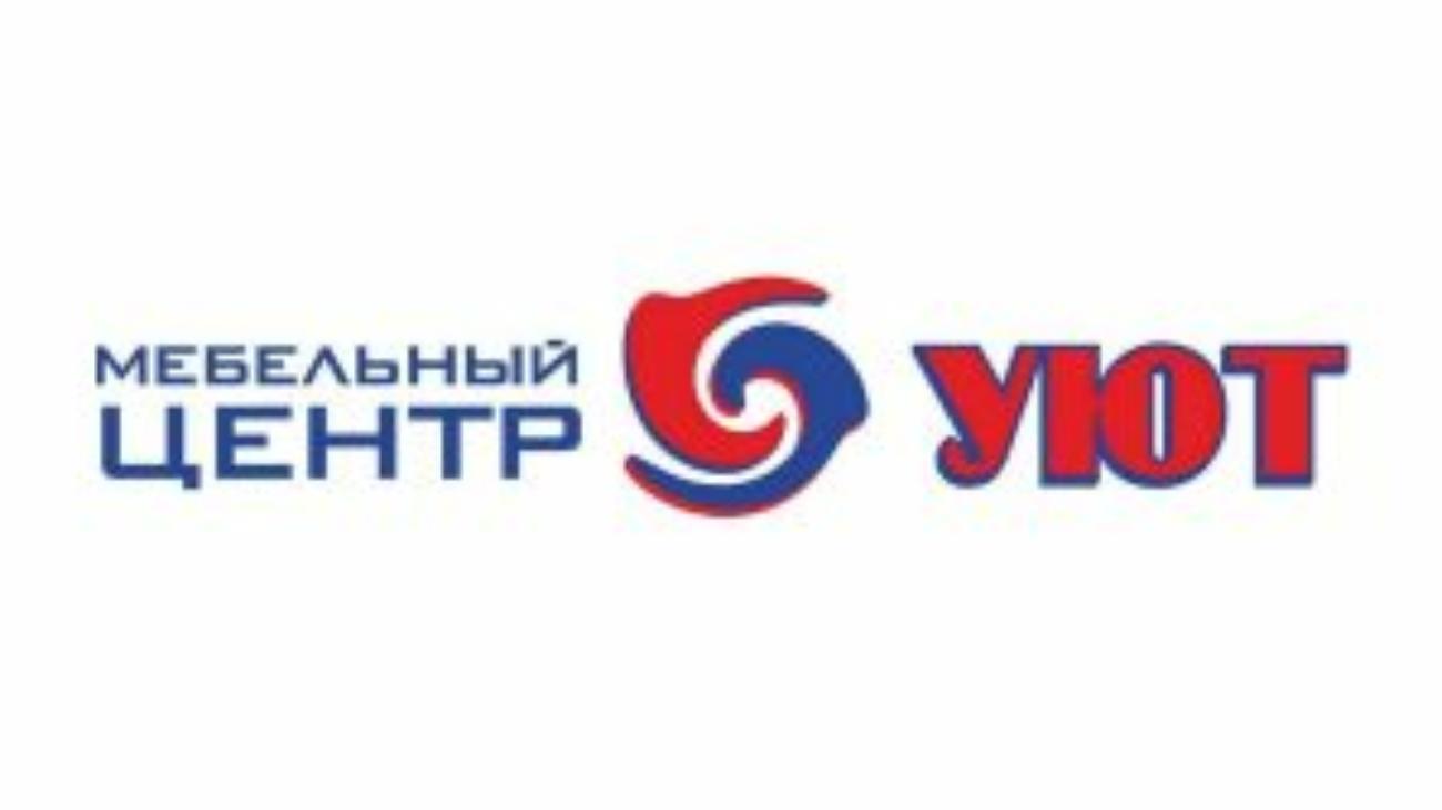 Мебельный магазин Уют в Калининграде