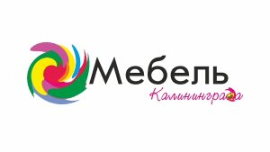 Мебель Калининграда