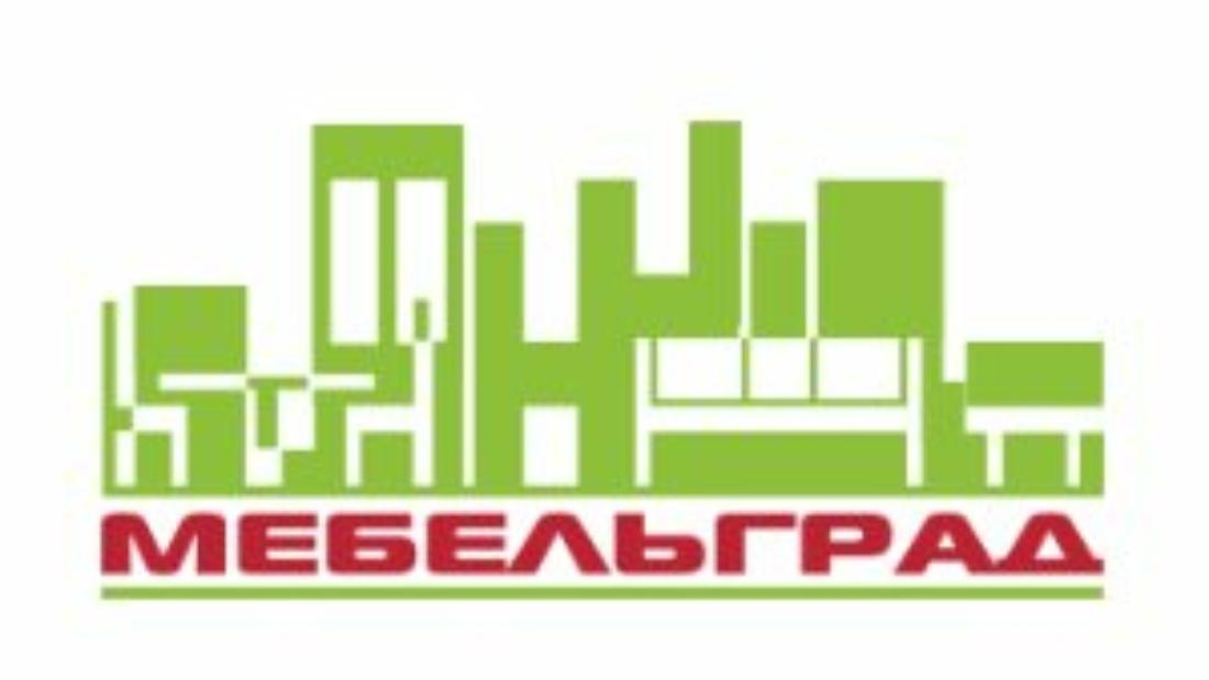 Мебельград в Калининграде