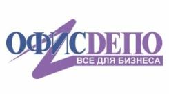 Офис Депо в Калининграде