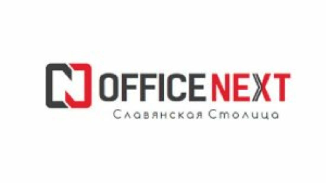 Офис Некст в Калининграде