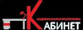 Кабинет – Офисная мебель в Калининграде и области